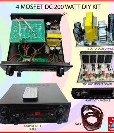 4 MOSFET DC 200 WATT DIY KIT (209)