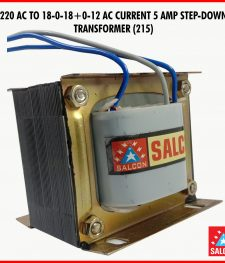 220 V AC TO 18-0-18+0-12 V AC  5 AMP STEP-DOWN TRANSFORMER (215)